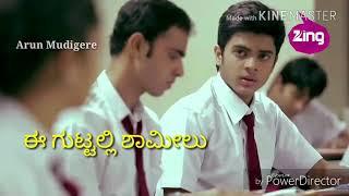 ಹೇಳಿಲ್ಲ ಯಾರಲ್ಲು ನಾನು / Helilla yarallu naanu / Krishna Rukku Kannada
