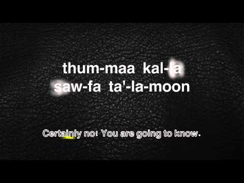 At Takathur التكاثر Part 1 Quran Word by Word