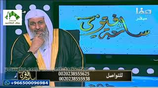 فتاوى قناة صفا (102) للشيخ مصطفى العدوي 14-8-2017