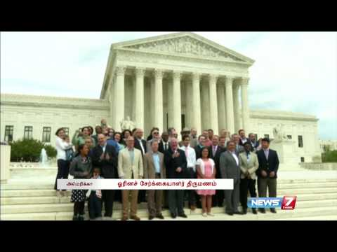 US Supreme Court legalizes same-sex marriage | World | News7 Tamil
