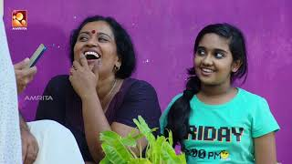 Aliyan vs Aliyan | Comedy Serial | Amrita TV | Ep : 293 | ഫോണും ക്ളീറ്റസും !!!
