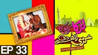 Larka Karachi Ka Kuri Lahore De - Episode 33 | Express Entertainment