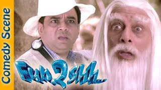 Best Of Paresh Rawal Comedy Scene - Fun2shh Comedy Scene  - #IndianComedy