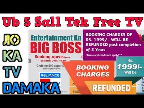 Xxx Mp4 Free All TV Channel S 5 Sall Tek Reliance New Update In Hindi 3gp Sex