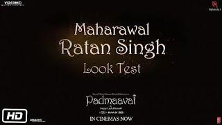 Padmaavat   Shahid Kapoor   Look Test