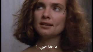 The Girl From Tomorrow فتاة من الغد الجزء الثاني الحلقة 02 مترجم