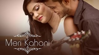 Meri Kahani  | Chain(Sanu Ik Pal Chain) | P.A.Production | Love story song| Latest Punjabi Song 2016