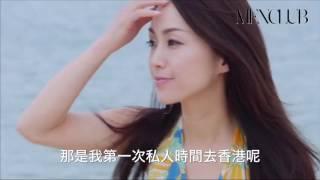 「我會選雅也」 - 酒井法子專訪(上)