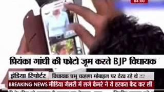 Karnataka BJP MLA caught seeing Priyanka image in house