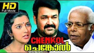 Chenkol Malayalam Full Movie | Mohanlal, Thilakan, Shanthi Krishna | Action | Latest Upload 2016