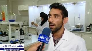 Iran Science based company made Graphene oxide, Shiraz county اكسيد گرافن شيراز ايران