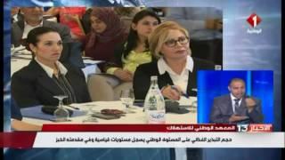 نشرة الظهر للأخبار ليوم  25 / 05 / 2017