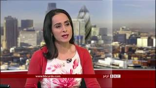 Sairbeen Tuesday 14th November 2017 - BBC Urdu