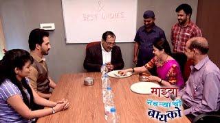 Majhya Navryachi Bayko | Radhika Comes To Gurunath's Rescue | Zee Marathi Serial