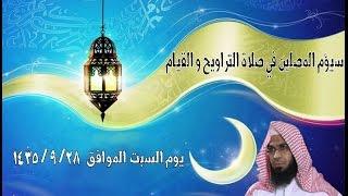 القارئ محمد حمزة . جامع علي بن ابي طالب الاحساء الطرف