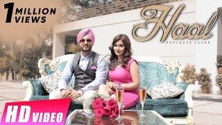 New Punjabi Songs 2016 | Haal | Maninder Sunam | Shemaroo Punjabi
