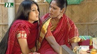 Bangla Natok - Ronger Manush | Episode 51 | A T M Shamsuzzaman, Bonna Mirza, Salauddin Lavlu l Drama