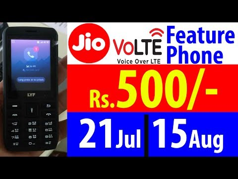 Reliance Jio 4G VoLTE Feature Phone Rs.500 4G VoLTE Feature Phone on July 21 | Data Dock
