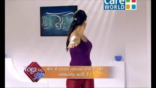 Yoga For Life - Yoga For Inner Strength - Yog Guru Dilip Tiwari