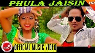 New Chaudhary Song 2016/2073   Phula Jaisin - Ramesh Mission & Sangita Chaudhary   Ft.Kiran/Parbina