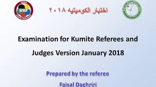 Examination for Kumite Referees and Judges Version January 2018 ( اختبار الكوميتيه )