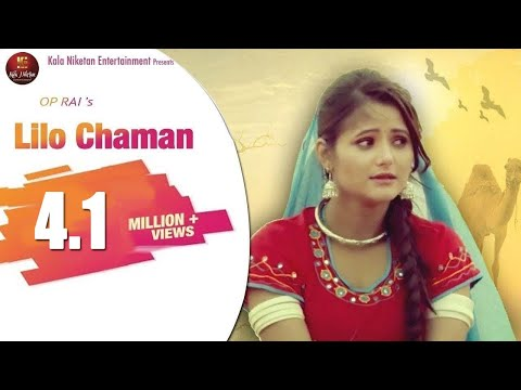 Xxx Mp4 Lilo Chaman लिलो चमन I New Haryanvi Song 2018 I Anjali Raghav Raj Sherry I Faristha I OP Rai 3gp Sex