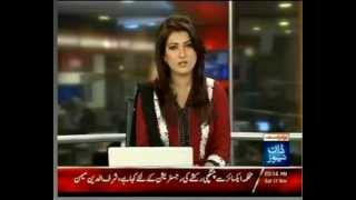 Sadia Ghos Dawn News Caster