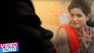 Sad Song प्यार कइले  बानी तोहसे भूल नाही पाइब हो @ Sona Singh @ New Hit Song || 2016