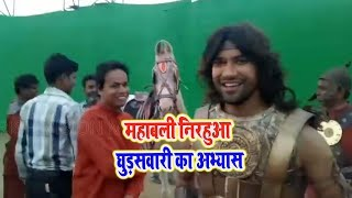 महाबली बने निरहुआ # Nirahua# Mahabali Film Marking#भोजपुरी में अब तक की सबसे महंगी फ़िल्म महाबली