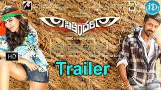 Sikindar Telugu Movie - Latest Theatrical Trailer - Surya, Samantha