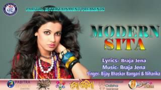 Ae Mo Modern Sita//Superhit Odia Modern Album Song//Popular Romantic Tapori Song
