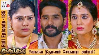 Ganga Tamil Serial   Episode 185   7 August 2017   Ganga Sun Tv Serial   Piyali   Home Movie Makers
