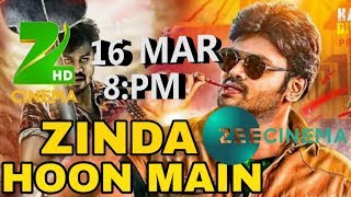 Zinda Hoon Main (Gunturodu) New Hindi Dubbed Full Movie | Confirm Release Date|SUPER 4 MOVIE