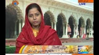آداب معاشرت|Social Norms|Sahar Urdu TV Morning Show|Nutrition Munasib Ghaza|Subho Zindagi