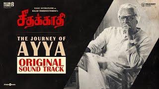 Seethakaathi | The Journey of Ayya | Vijay Sethupathi | Balaji Tharaneetharan | Govind Vasantha