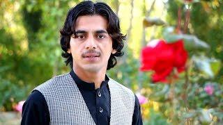 Pashto New Songs 2018 Noman Sahar -  Sind Belli Belli Afghan Pashto New Songs 2018 HD
