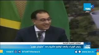 موجز TeN لـ أهم أخبار الـ 1 ظهرًا - 12 ديسمبر 2018 تقديم محمد الرميحي