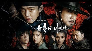 six flying dragons eng sub ep 13
