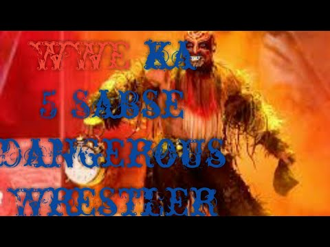 Xxx Mp4 WWE Ka 5 Sabse Dangerous Wrestler By Amazing Gyan 3gp Sex
