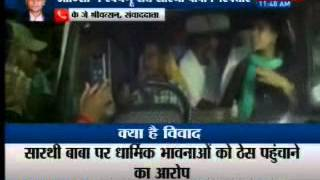 Controversial godman Srimad Sarathi Baba arrested by Odisha Police