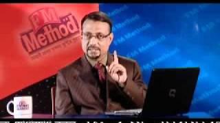 FM Method on Diganta TV Episode 04_01