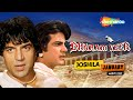 Dharam Veer{HD} Hindi Full Movie  - Dharmendra, Jeetendra, Zeenat Aman -70's Movie - (Eng Subtitles)