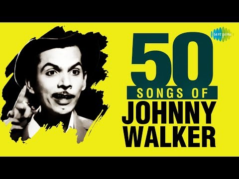 Top 50 Song of Johnny Walker   जॉनी वॉकर के 50 गाने   HD Songs   One Stop Jukebox