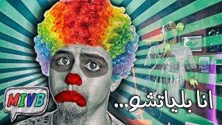 تحدي الJuggling - محمود اتحداك