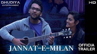 Jannat E Milan | Official Trailer | Dhudiya
