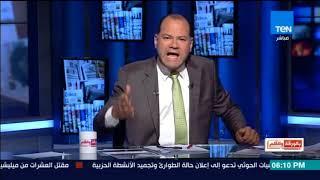 الديهي: تقليص المعونة الامريكية يأتي للضغط علي مصر .. لكننا لن نرضخ