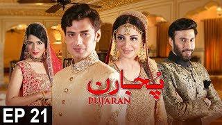 Pujaran | Episode 21 | TV One Drama | 15th August 2017