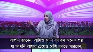 Living the Words  Laa Ilaaha illa Laah  - Yasmin Mogahed - Bangla Subtitled