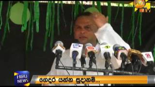 UPFA General Secretary says ineffective ministers should be removed