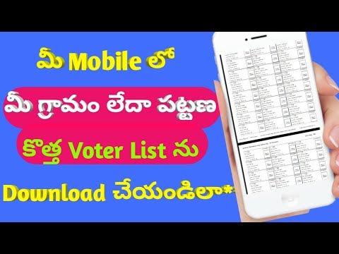 Xxx Mp4 How To Download Voter List Village Voter List In Telugu Urban Voter List 3gp Sex